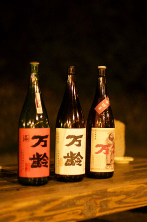 唐津焼と銘酒を楽しむ会