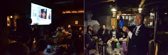 造り手と楽しむ「薩摩焼酎の会」