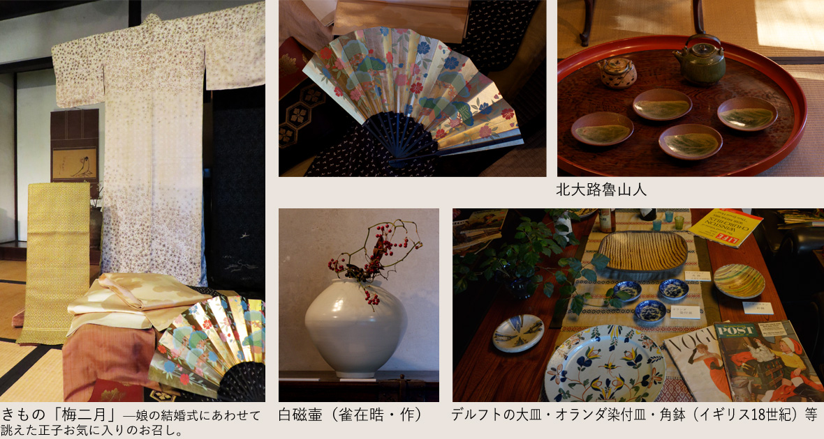 exhibition_winter2015to2016