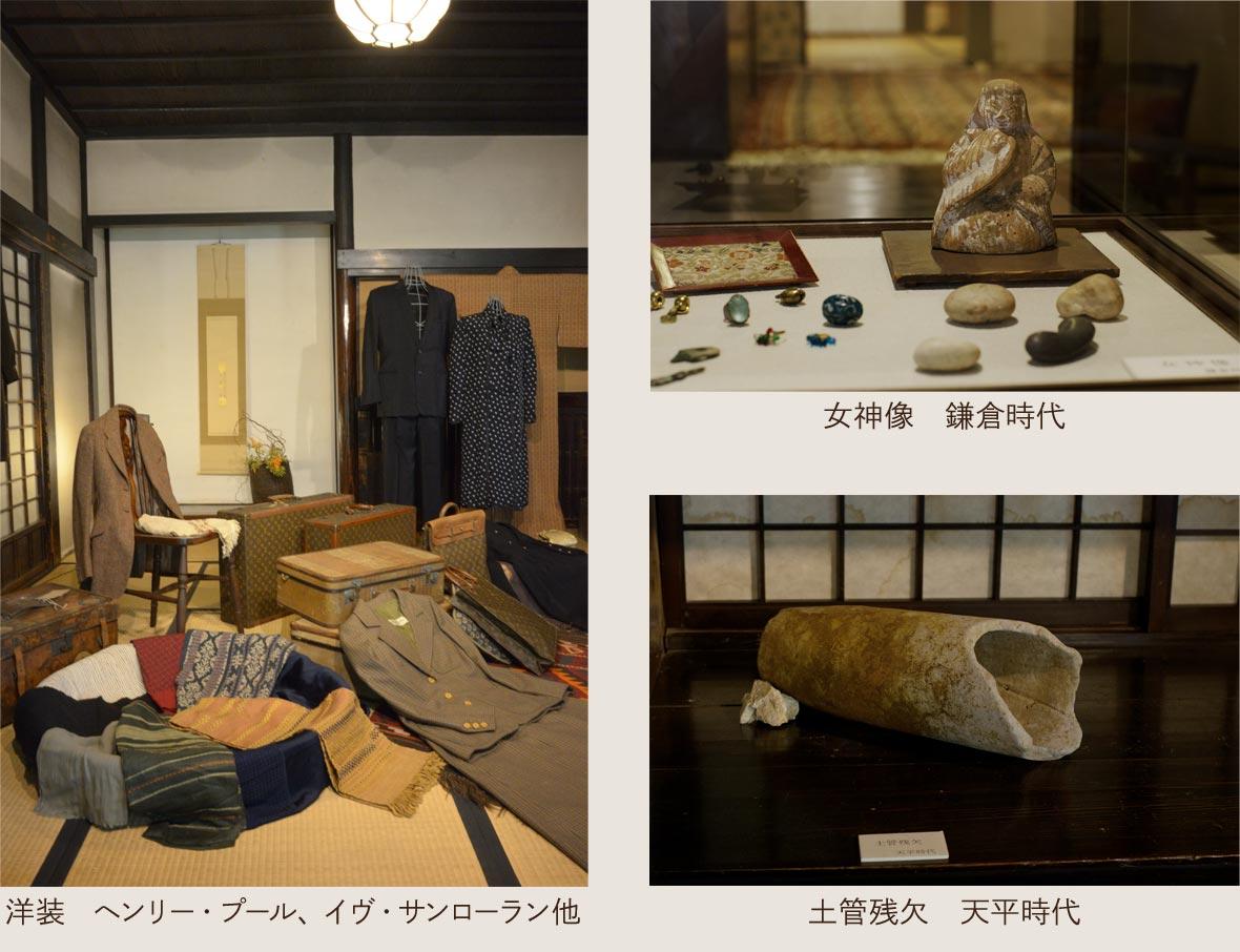 鎌倉時代の女神像、天平時代の土管残欠、ヘンリー・プール、イヴ・サンローラン