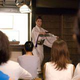 「秋の踊り」沖縄芸能 踊てぃ遊ば