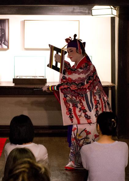 「かしかき」沖縄芸能 踊てぃ遊ば
