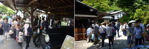 武相荘の骨董市 第7回 写真1