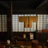 「武相荘の秋」展(2018年)