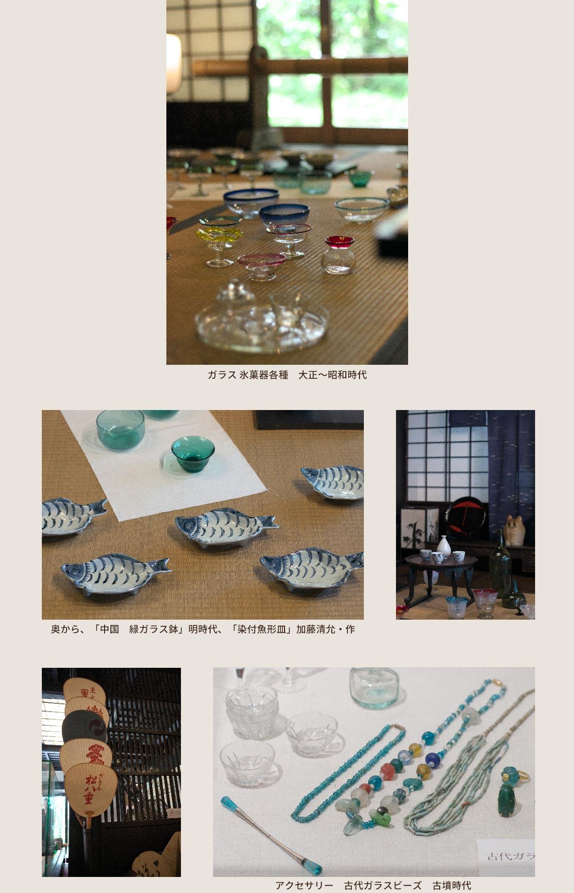 「武相荘の夏」展のご紹介—2019年夏