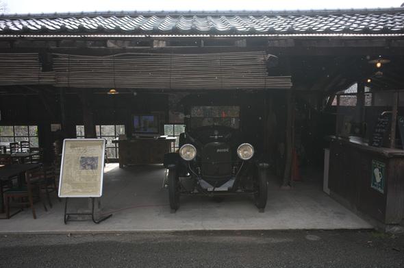 PAIGE 武相荘
